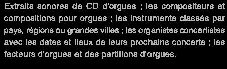 Guilde européenne des organistes et des facteurs d'orgues